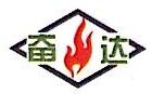 福州奋达伟业厨房设备有限公司 最新采购和商业信息