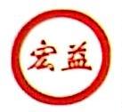 大石桥市宏益精品化工厂 最新采购和商业信息