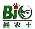 厦门鑫农丰生物科技有限公司 最新采购和商业信息