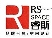 厦门睿斯空间设计有限公司 最新采购和商业信息