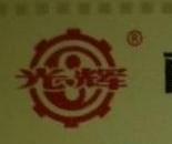 南阳市乾天光辉机械制造有限公司