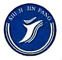 武汉世纪金方医药有限公司 最新采购和商业信息