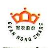 上海方鼎供应链有限责任公司 最新采购和商业信息