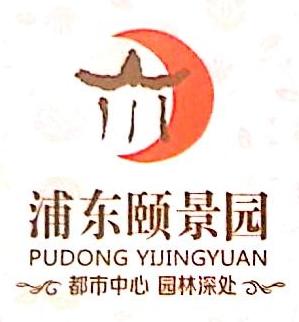 上海三花颐景置业有限公司 最新采购和商业信息