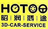 河南昭润鸿途汽车销售服务有限公司 最新采购和商业信息