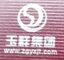 陕西阳光中天广告传媒有限公司