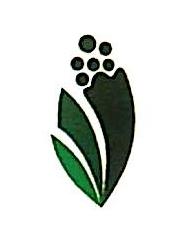 上海乐生园林景观工程有限公司