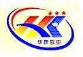 江苏华康建材实业有限公司 最新采购和商业信息