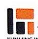 昆明市五华区科技产业园开发投资有限公司 最新采购和商业信息