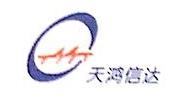 北京天鸿信达医疗器械贸易有限公司 最新采购和商业信息