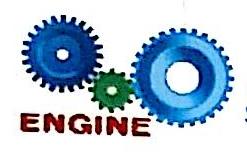 绍兴市上虞区英杰尔机械有限公司 最新采购和商业信息
