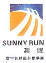 上海擅隆网络科技有限公司 最新采购和商业信息