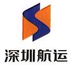 深圳市蓝骑士国际旅游有限公司 最新采购和商业信息