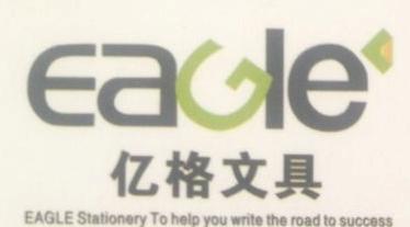 宁波亿格文具制造有限公司 最新采购和商业信息