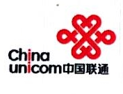河南省通信光缆有限公司