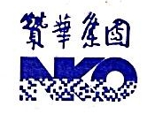 赞华电子系统(深圳)有限公司 最新采购和商业信息