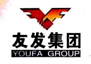 天津市朋友发商贸有限公司 最新采购和商业信息
