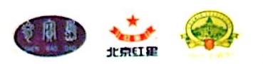 大连参宝岛酒业有限公司 最新采购和商业信息