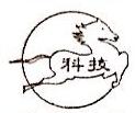 深圳市兴川电子有限公司 最新采购和商业信息