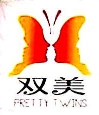 丽江双美商贸有限公司 最新采购和商业信息