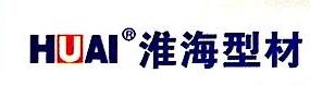 江苏淮海型材科技有限公司