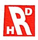 青岛海润德国际物流有限公司 最新采购和商业信息