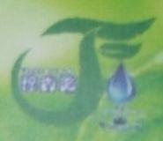 东莞市智泉环保科技有限公司 最新采购和商业信息