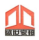 天津市盛世家邦防盗门销售有限公司 最新采购和商业信息