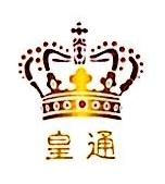 上海皇通实业有限公司 最新采购和商业信息