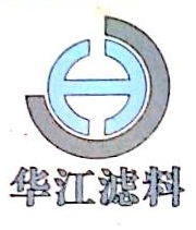 赣州华江滤料化工有限公司 最新采购和商业信息
