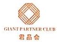 杭州君品科技有限公司 最新采购和商业信息