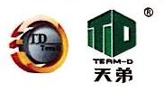 江西天弟特种机械材料有限公司 最新采购和商业信息