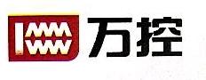浙江万控机柜有限公司 最新采购和商业信息