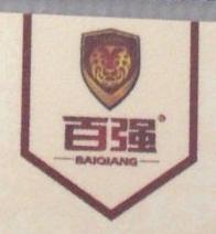 上海邦赢投资管理有限公司 最新采购和商业信息