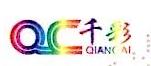 石家庄市千彩皮革制品有限公司 最新采购和商业信息