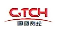 广东国图工程测绘有限公司