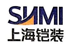 上海铠装仪表有限公司 最新采购和商业信息