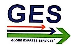 环捷国际货运代理(上海)有限公司沈阳分公司 最新采购和商业信息