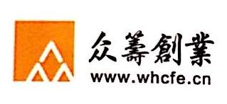 武汉众筹创业咨询有限公司 最新采购和商业信息