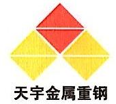 天宇金属重钢结构(锦州)有限公司 最新采购和商业信息