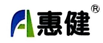 中山市慧健光电科技有限公司