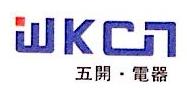 乐清市开关五厂 最新采购和商业信息