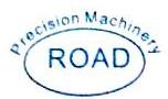 深圳市路德精密机械有限公司 最新采购和商业信息
