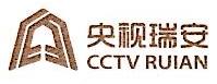 北京央视瑞安技术服务有限公司 最新采购和商业信息