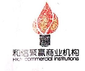 无锡聚赢企业管理服务有限公司 最新采购和商业信息