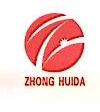 深圳市中辉达装饰建材有限公司 最新采购和商业信息