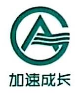深圳市加速成长教育科技有限公司