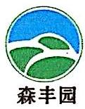 四川森丰农林开发有限公司 最新采购和商业信息