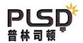 深圳市工正电热电器科技有限公司 最新采购和商业信息