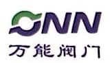 济南永德诚成套设备有限公司 最新采购和商业信息